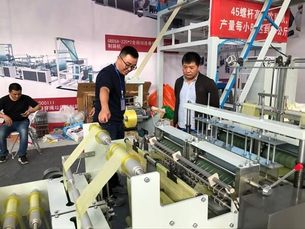 high-speed screw film blowing machine