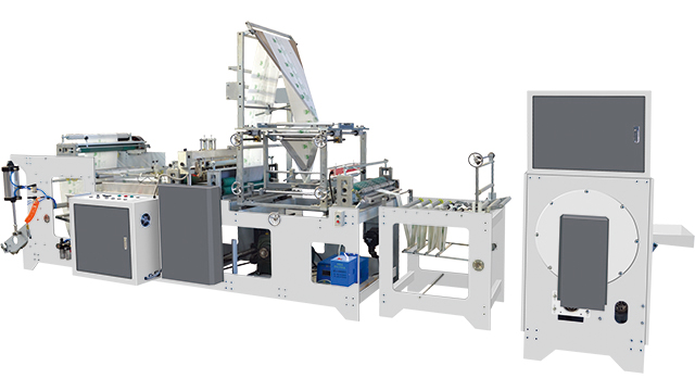 1-1-4 Double fold perforated bottom seal bag on roll making machine 640360.jpg