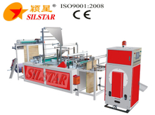 GBDR-600 Automatic Double Fold (fold fold/C-fold) Plastic Bag Making Machine